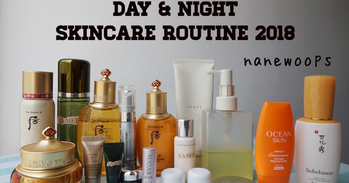 Review Skincare Day&Night 2018 ฉบับหนุ่มพึ่งเข้าวัยทำงาน
