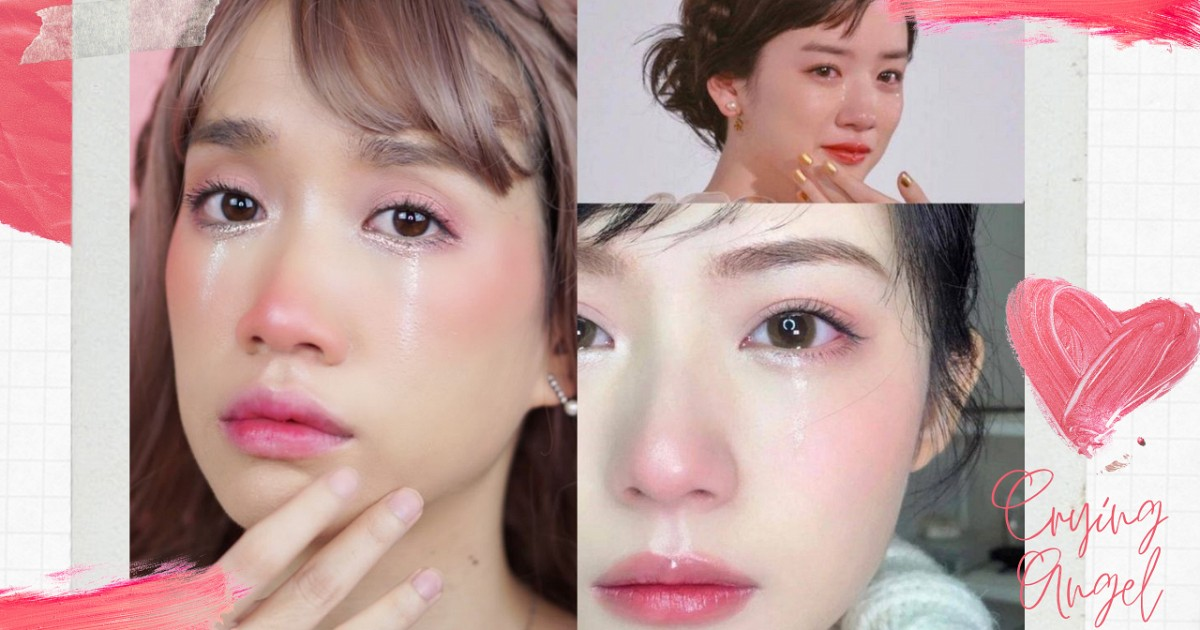 แต่งหน้าแกล้งๆร้องไห้ ลุคนางฟ้าร้องไห้ น้ำตาไหลยังไงให้สวย