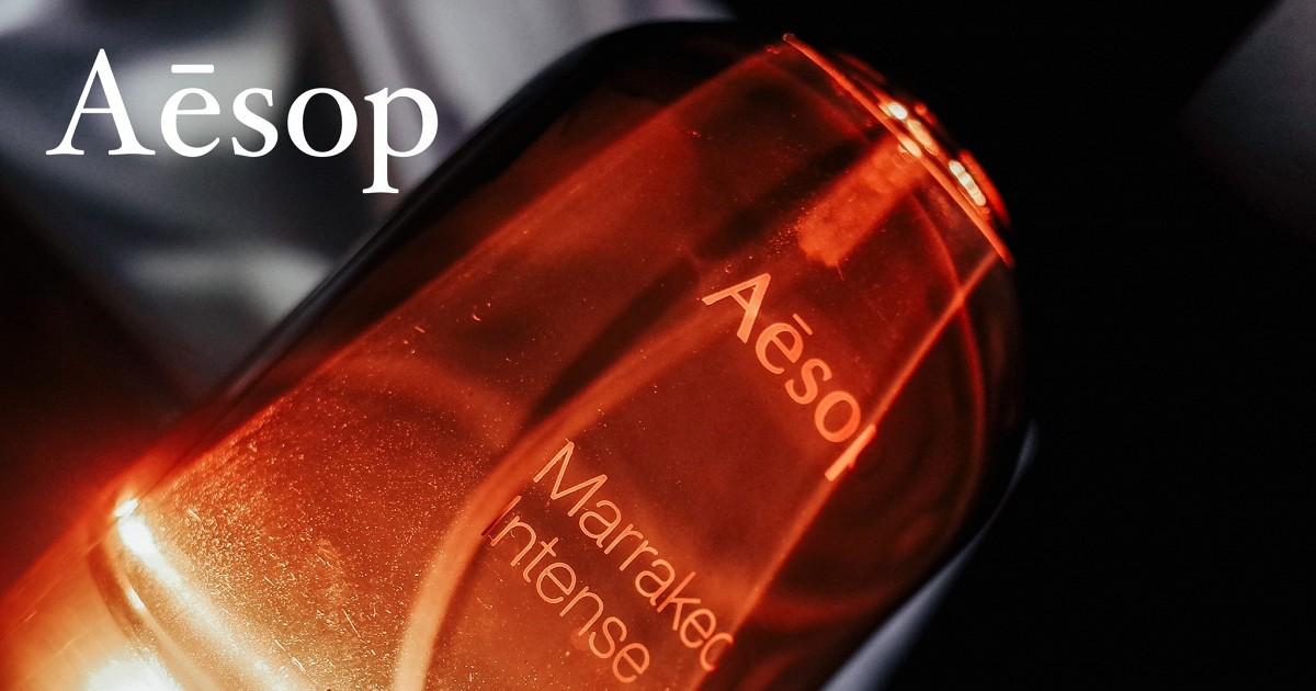 Review: Aesop Marrakech Intense EDP | ความ Aesop ในหนึ่งขวด