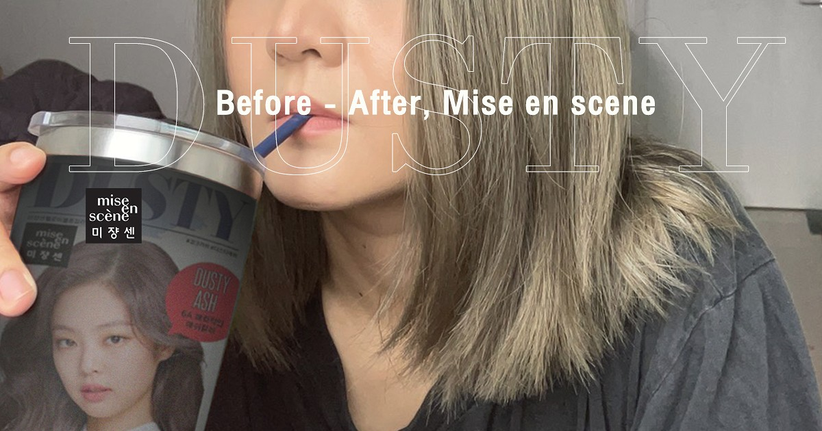 mise en scene, hello bubble (dusty ash) : The best at- home hair color! (only 350 thb)