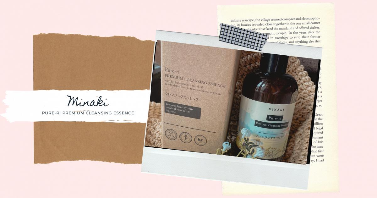 ยิ่งเช็ด ยิ่งบำรุง : Minaki Pure-ri Premium Cleansing