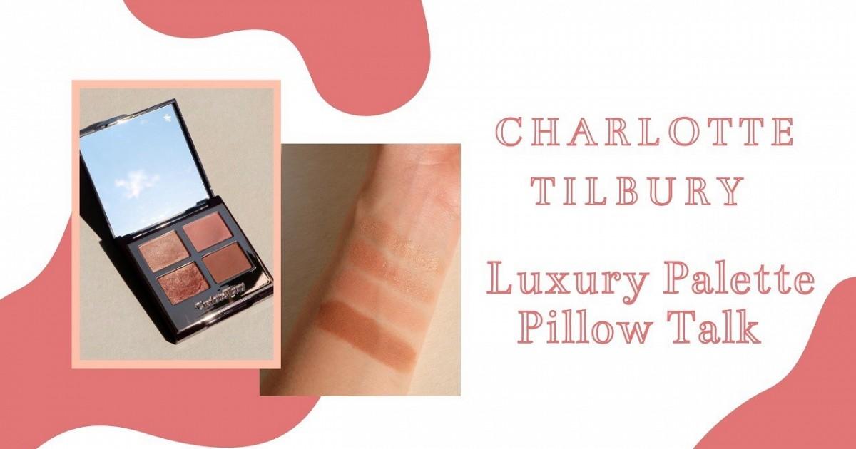 Charlotte Luxury Palette Pillow Talk จากป้าชา สีสวยทุกสีคือดีงามมาก
