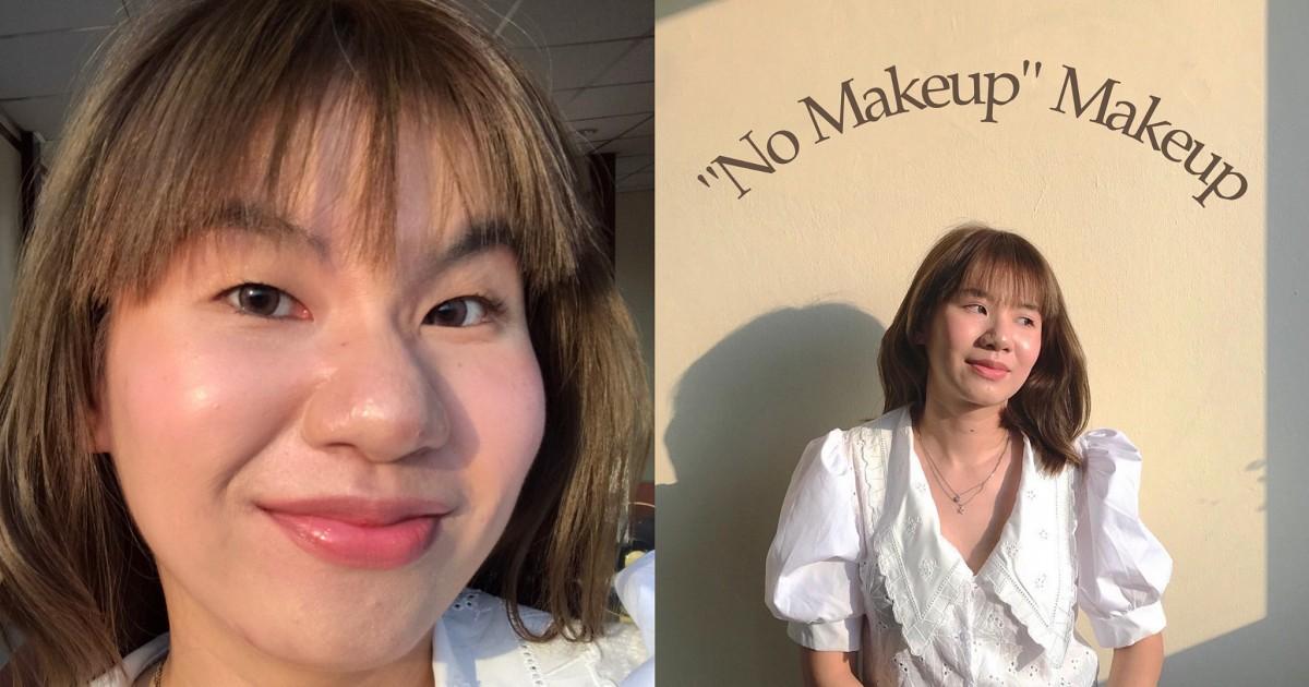 """""""No Makeup"""" makeup แต่งหน้าเหมือนไม่แต่ง ฉบับมือใหม่หัดแต่ง"""
