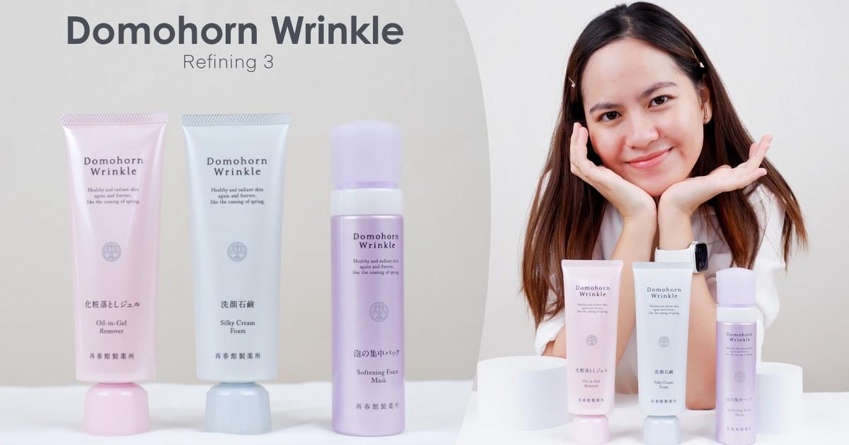 เซตล้างหน้าผิวสวยจาก Domohorn Wrinkle
