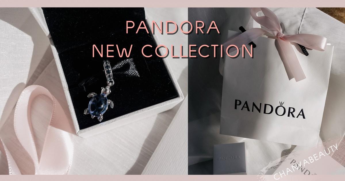 พาน้อง Pandoraจากโลกใต้มหาสมุทร 🌊 มารีวิวค่ะ