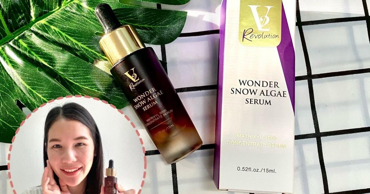 บอกลาหน้าโทรมให้กลับมาสวยใส ไร้ริ้วรอยด้วย V2 Wonder Snow Algae Serum