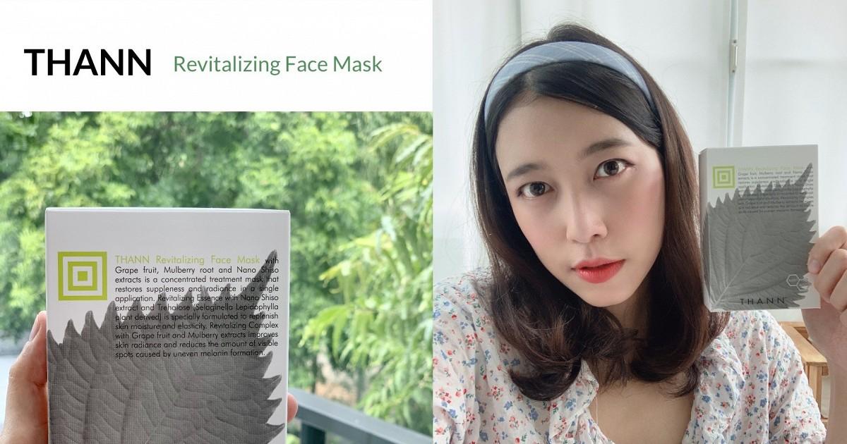 ชวนมาทำสปาช่วงกักตัวอยู่บ้านกัน ด้วย THANN Revitalizing Face Mask