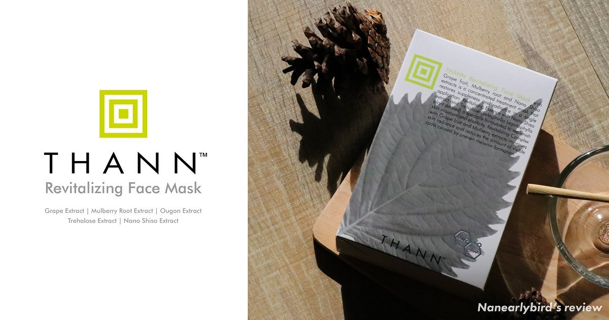 ♡︎ THANN 🌈🏡🛁✨ Revitalizing Face Mask ปรนนิบัติผิวหน้าอย่างอ่อนโยน ช่วยฟื้นฟูผิวแบบเร่งด่วน เหมือนได้ทำสปาผิวที่บ้านในเวลาไม่กี่นาที | Nanearlybird