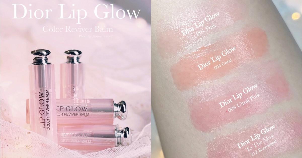 ลิปที่เป็นตำนานคือ Dior Lip Glow ตัดสินใจไม่ได้ มีรีวิวให้ดู 4 สี
