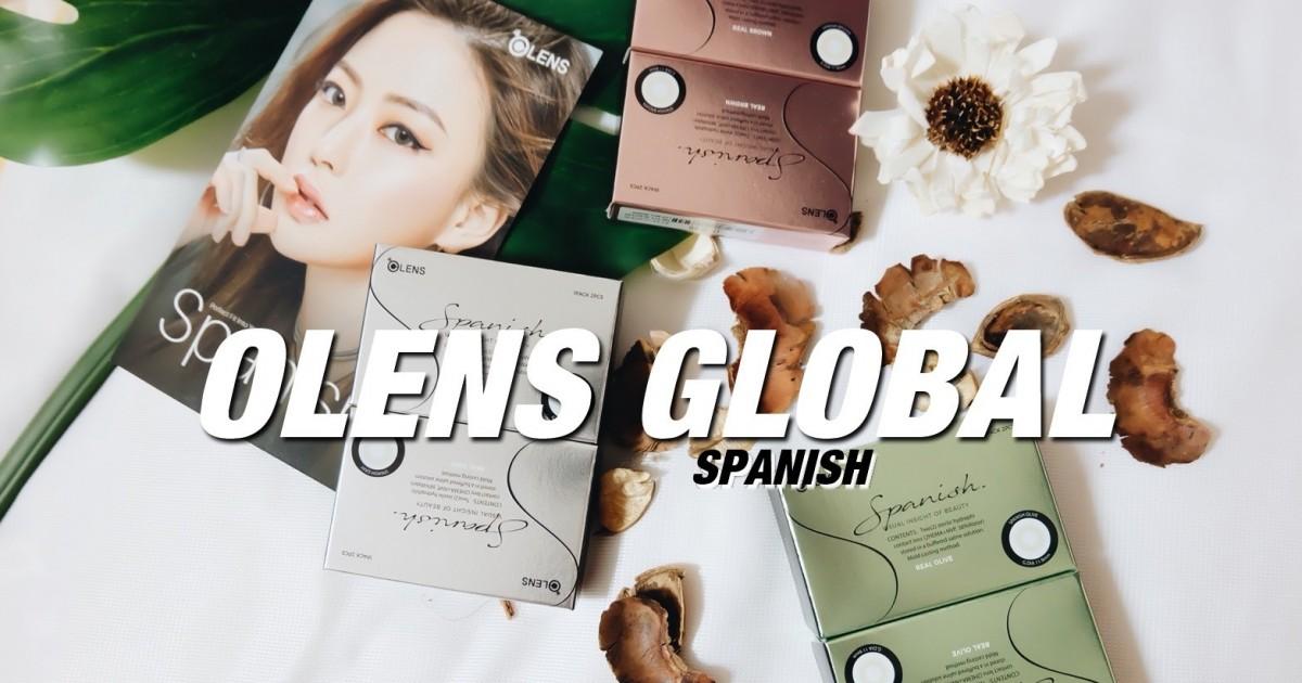 🍒เห่อ+รีวิว Olens spanish ทำไมถึงธรรมชาติขนาดนี้ olensglobal.com