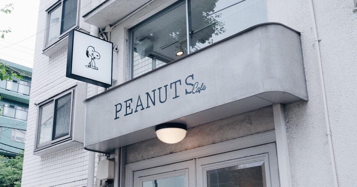 กระตุ้นต่อมอยาก: พาแวะ PEANUTS Cafe Tokyo เอาใจคนรัก Snoopy!
