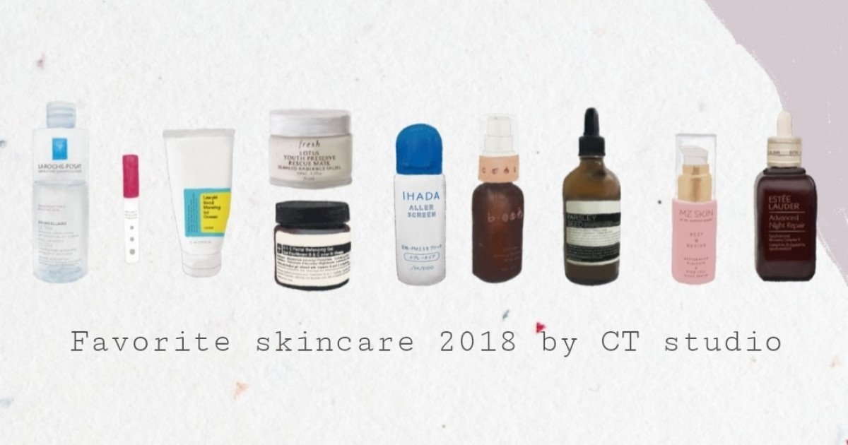 Favorite Skincare 2018 by CT studio