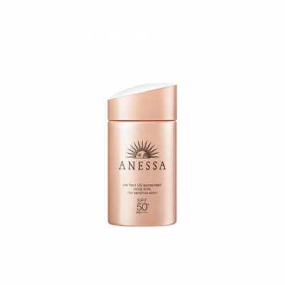 Perfect UV Sunscreen Mild Milk SPF50+ PA++++