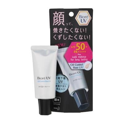 UV Oil Control Base UV SPF50+ PA++++