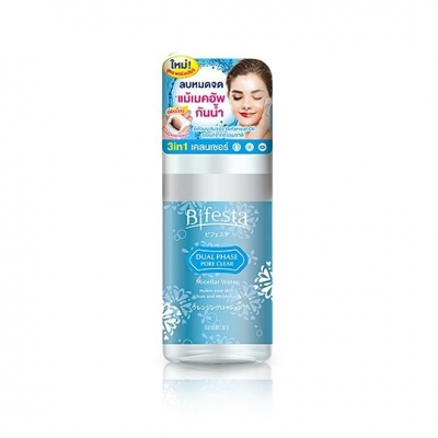 Micellar Water Dual Phase Pore Clear