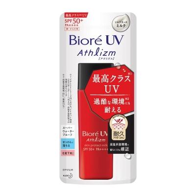 UV Athlizm Skin Protect Milk SPF50+ PA++++