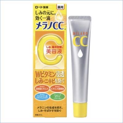 Vitamin C Brightening Essence