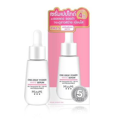 One-drop Power White Serum