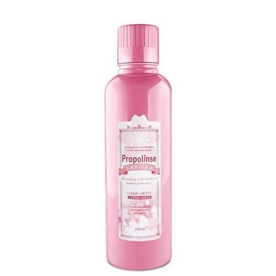 Sakura Mouthwash