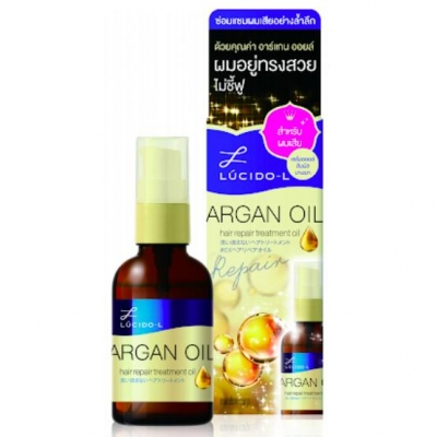 Argan Oil Hair Repair Treatment Oil
