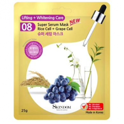 Super Serum Mask Rice Cell Grape Cell