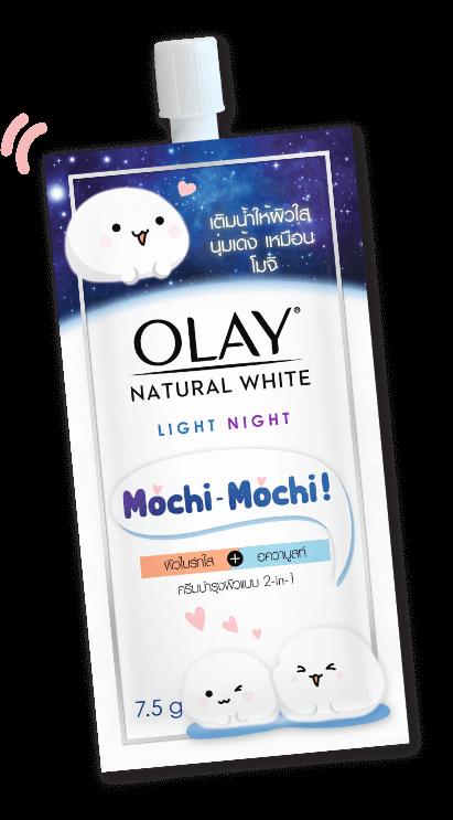 Olay Natural White Light Night Mochi Mochi