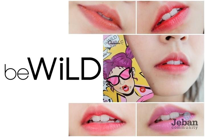Bewild Bewild Review ของเล่นใหม่จาก Lipแบบซอง Lipแบบซอง Review Lipแบบซอง ของเล่นใหม่จาก ของเล่นใหม่จาก Bewild Lipแบบซอง Review Review ของเล่นใหม่จาก