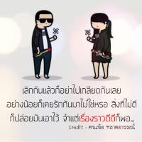 bamboo_lik