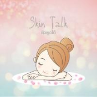 Skintalk