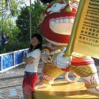 kham_pong