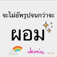 Jasminechung