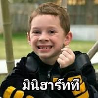 Iam_Peanuttt