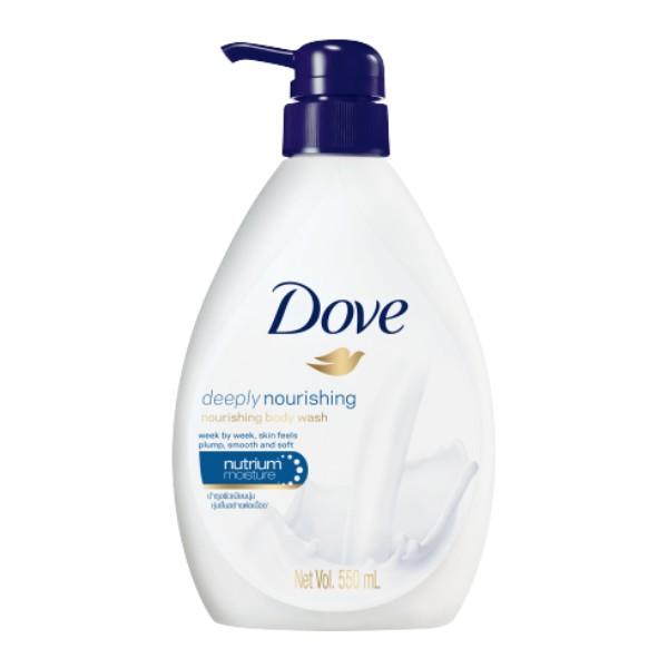 Deeply Nourishing Body Wash