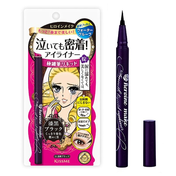 Heroine Make Smooth Liquid Eyeliner Super Keep