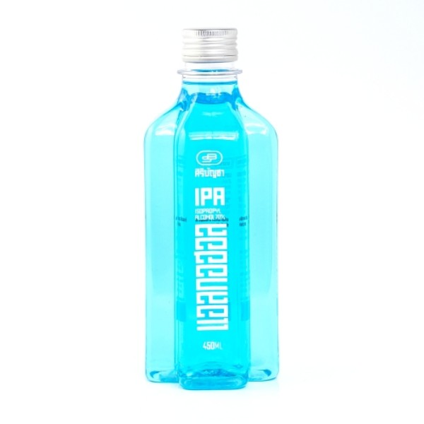 IPA Alcohol