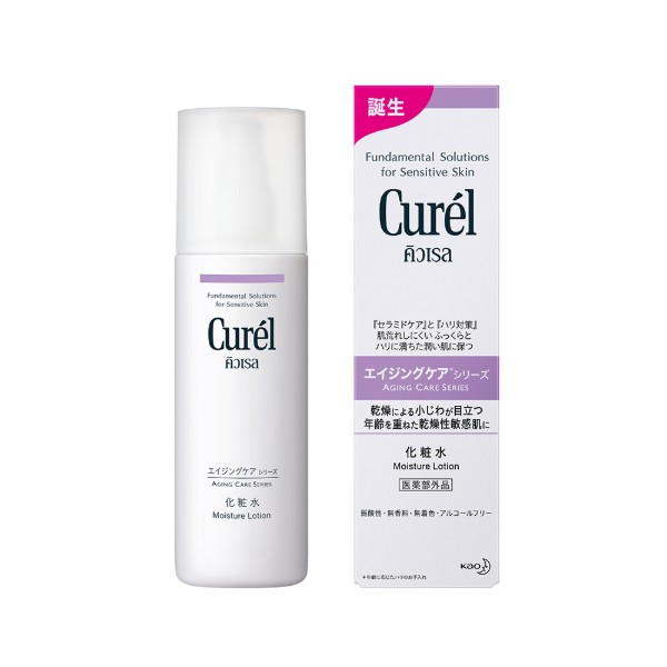 Aging Care Series Moisture Lotion