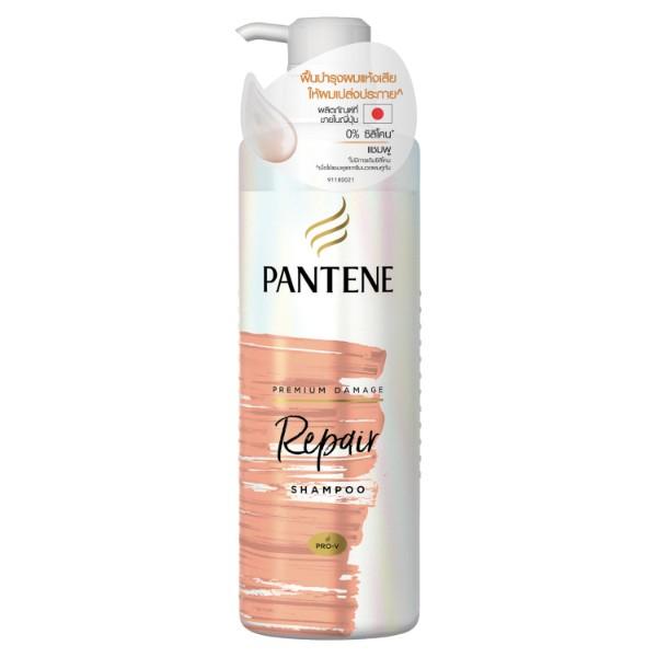 Premium Damage Repair Shampoo