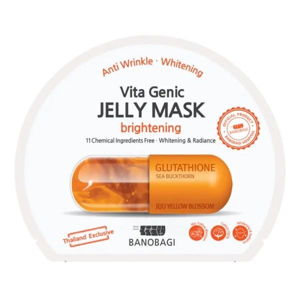 Vita Genic Jelly Mask Brightening