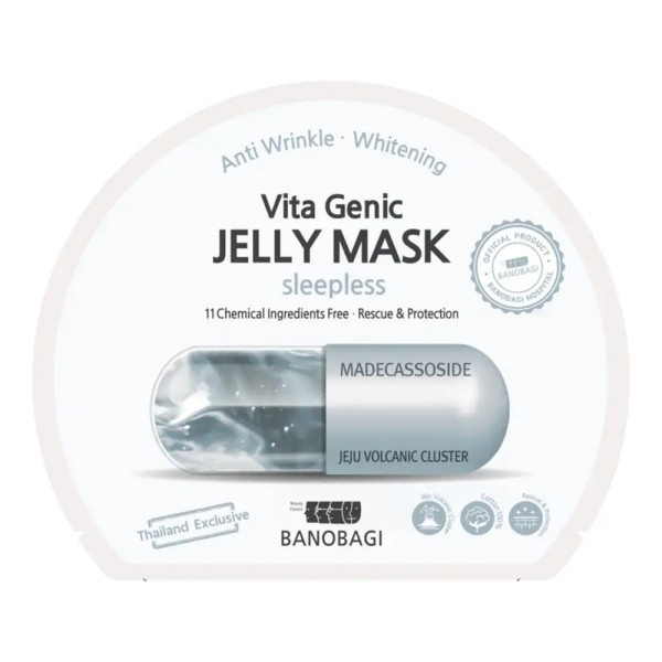 Vita Genic Jelly Mask Sleepless