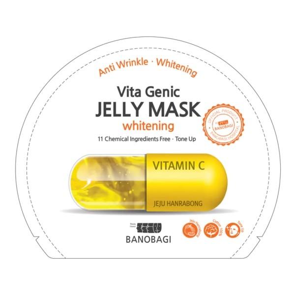 Vita Genic Jelly Mask Whitening