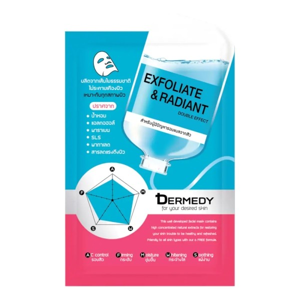 Exfoliate & Radiant Double Effect Mask