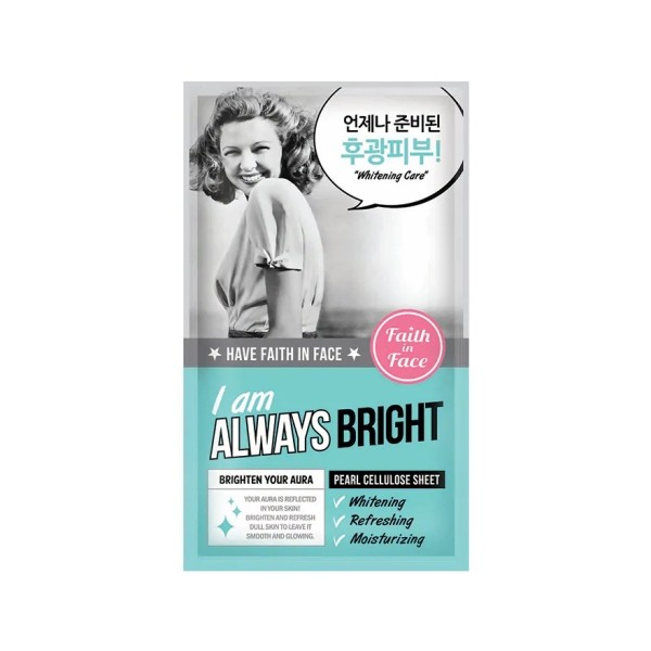 I Am Always Bright Pearl Cellulose Sheet