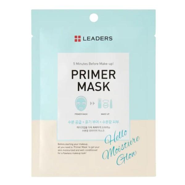 Primer Mask : Hello Moisture Glow