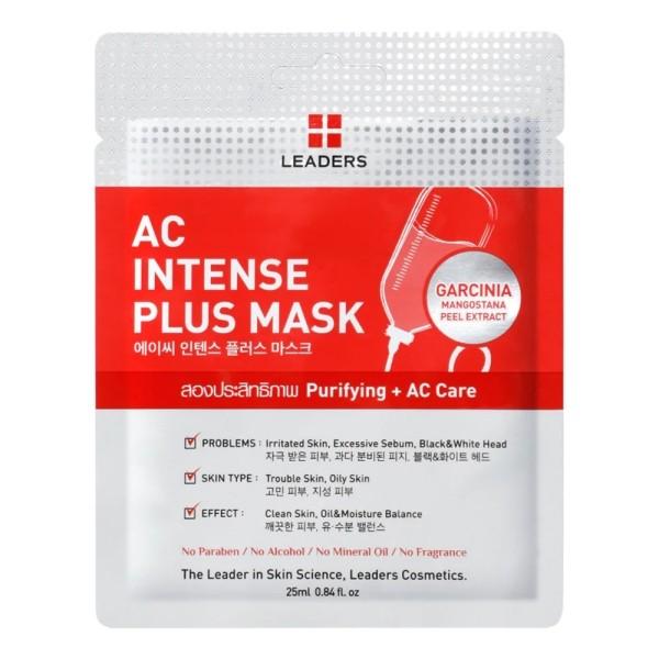 AC Intense Plus Mask