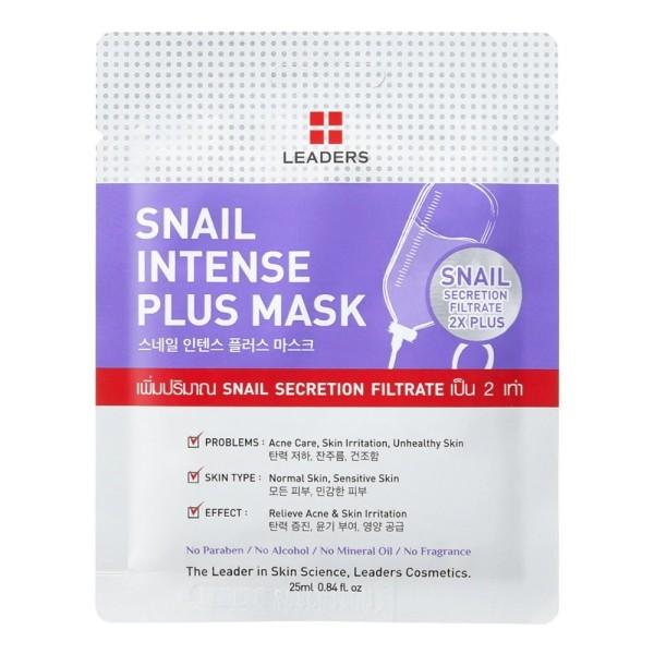 Snail Intense Plus Mask
