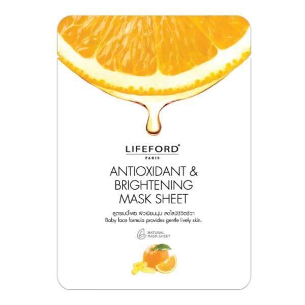 Antioxidant & Brightening Mask Sheet