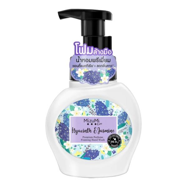 Care Premium Perfume Foaming Hand Wash Hyacinth Jasmine