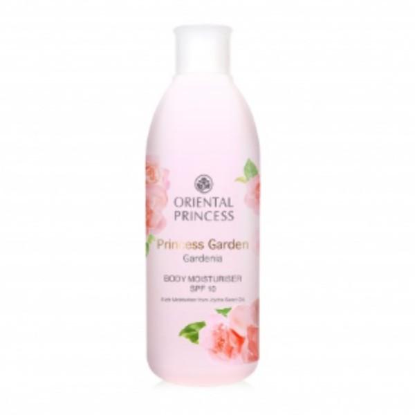 Gardenia Body Moisturiser SPF 10