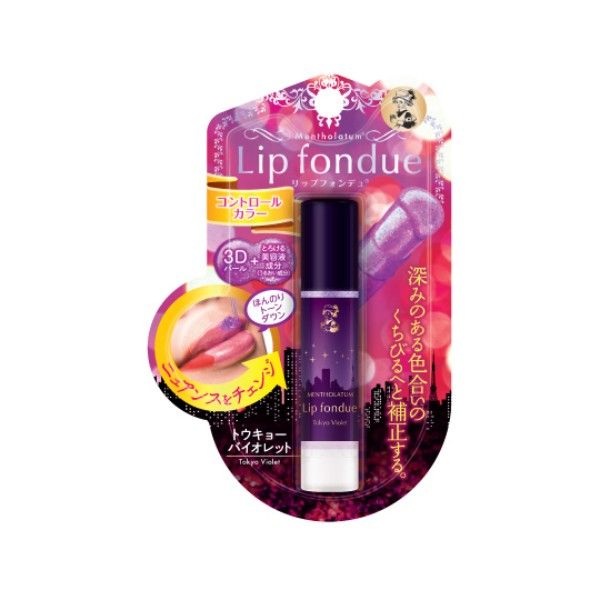 Lip Fondue Tokyo Violet