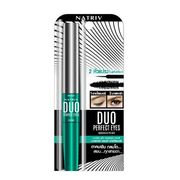 Duo Perfect Eye Mascara & Eye Liner